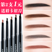 Love magic eyebrow pencil waterproof anti sweat non natural and lasting synophrys beginners not dizzydo non eyebrow thrush
