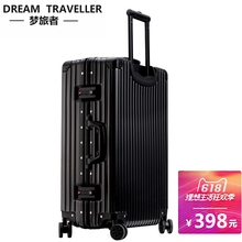 Dream traveller pull rod box, universal wheel, aluminum frame travel bag, man and woman luggage box PC password box 202428 inches
