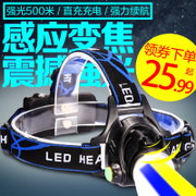 The LED headlamp light induction charging head mounted flashlights from 3000 super bright night fishing fishing lamp
