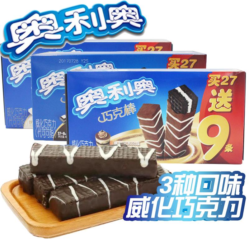 包邮奥利奥巧克棒威化饼干巧克力味460.8克27+9条休闲零食大礼包