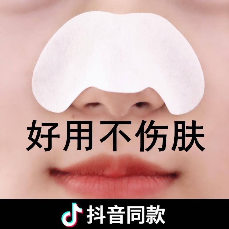 Купить Уход за Т-зоной  в Китае, в интернет магазине таобао на русском языке