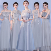 2017 new Korean bridesmaid dresses in autumn and winter in the long grey bridesmaids skirt dress size sisters slim