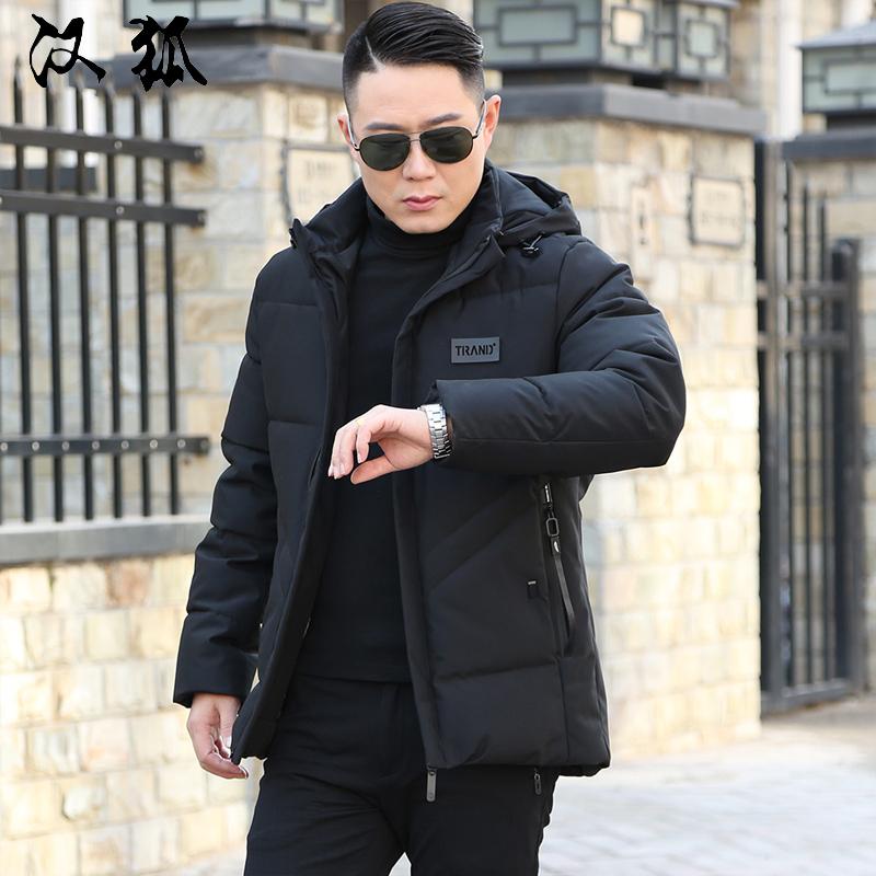 2017冬季新款潮棉衣夹克男士爸爸男装中年棉袄秋冬棉服厚款外套