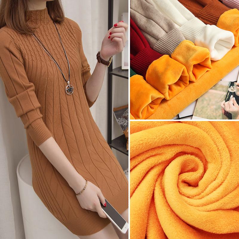 半高领毛衣打底衫女中长款线衣加绒加厚秋冬麻花套头修身针织衫