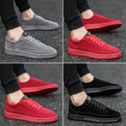 In autumn 2017 new men's shoes all-match trend of Korean sports shoes shoes air cushion shoes male students