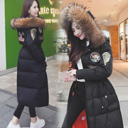 A big season lengthened and thickened fur collar long slim knee long down jacket female broken code in the long process