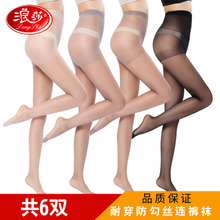 6 double wave sock stockings, womens summer tights, thin silk thread, long tube black meat color female socks.
