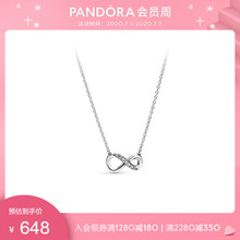 New pandora pandora 925 silver shining eternal symbol neckchain 398821c01 elegant and fashionable
