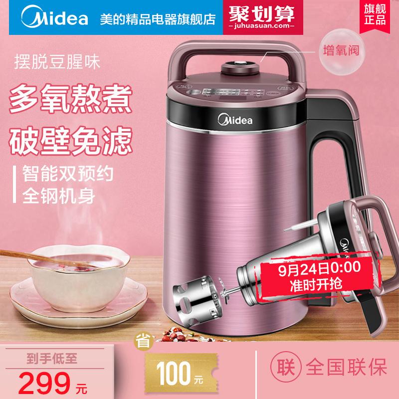 Купить из Китая Машины для изготовления соевого молока через интернет магазин internetvitrina.ru - посредник таобао на русском языке