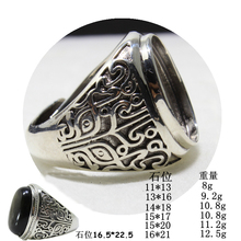 Amber Ring DIY accessories 925 Sterling Silver Ring empty ring holder Mens Thai silver Retro Old alive.