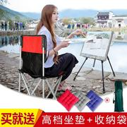 Fishing outdoor sketching portable folding chair backrest stool beach leisure simple Mini camp