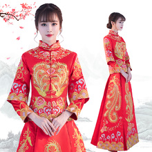 Show Wo clothing bride 2018 new female toast clothing Chinese wedding dress Long Feng Qi cheongsam wedding show kimono summer