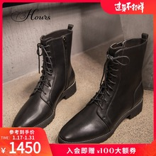 73hours Sabrina Martin boots women British style 2019 new short boots handsome women's shoes and boots