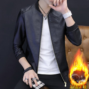 The winter coat young handsome men's Leather Men's clothing and cashmere PU slim trend of Korean winter jacket