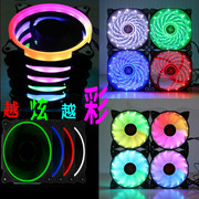 The three generation of solar glare fan 12cm LED blue green red and white mute 32 lights streamer RGB