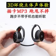 Han edition style intelligent motion wireless bluetooth headset Card headset phone headset can talk to each other