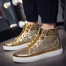 Hong Kong lovers high shoes cl men's shoes new Korean tide shoes personalized rivet punk casual shoes gold GZ shoes