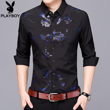 Playboy long-sleeved shirt men's Korean Slim printed shirt 2018 spring Young men's clothing-free hot shirt tide
