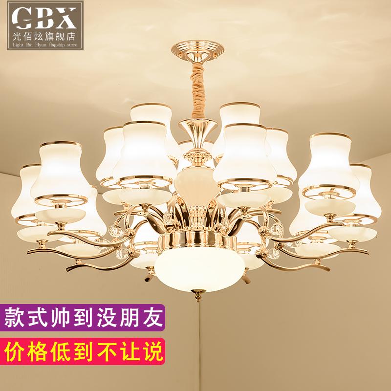 欧式吊灯客厅水晶吊灯简约奢华餐厅灯美式现代温馨卧室简欧客厅灯