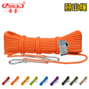 AMSOIL mountaineering safety rope rope climbing rope outdoor equipment rescue rope survival equipment supplies