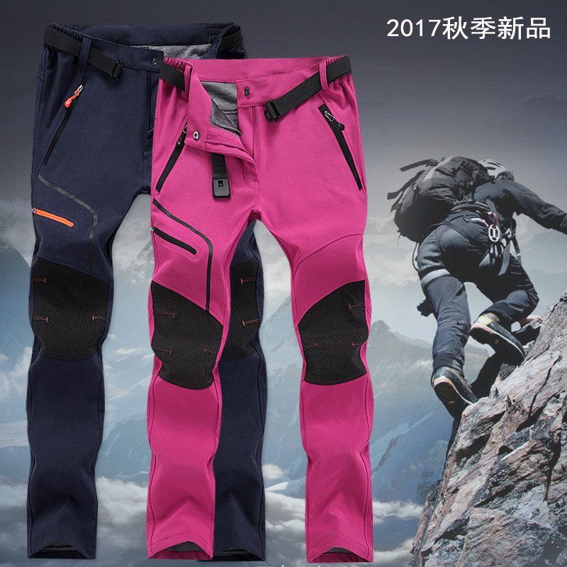 2a178df2cc22 14.04] Gore-Tex trousers men's spring and autumn models outdoor ...