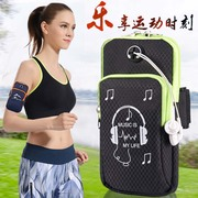 Running mobile phone arm bag, men and women sports equipment, fitness arm bag, arm with wrist bag, apple 6plus arm bag arm sleeve