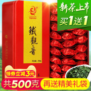 Buy a send a Anxi Tieguanyin Tea Luzhou flavor Tieguanyin tea tea tea Oolong Tea gift box 500g