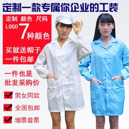 华尔程防静电大褂 无尘防尘防护服 食品长袖蓝色工作衣服静电衣