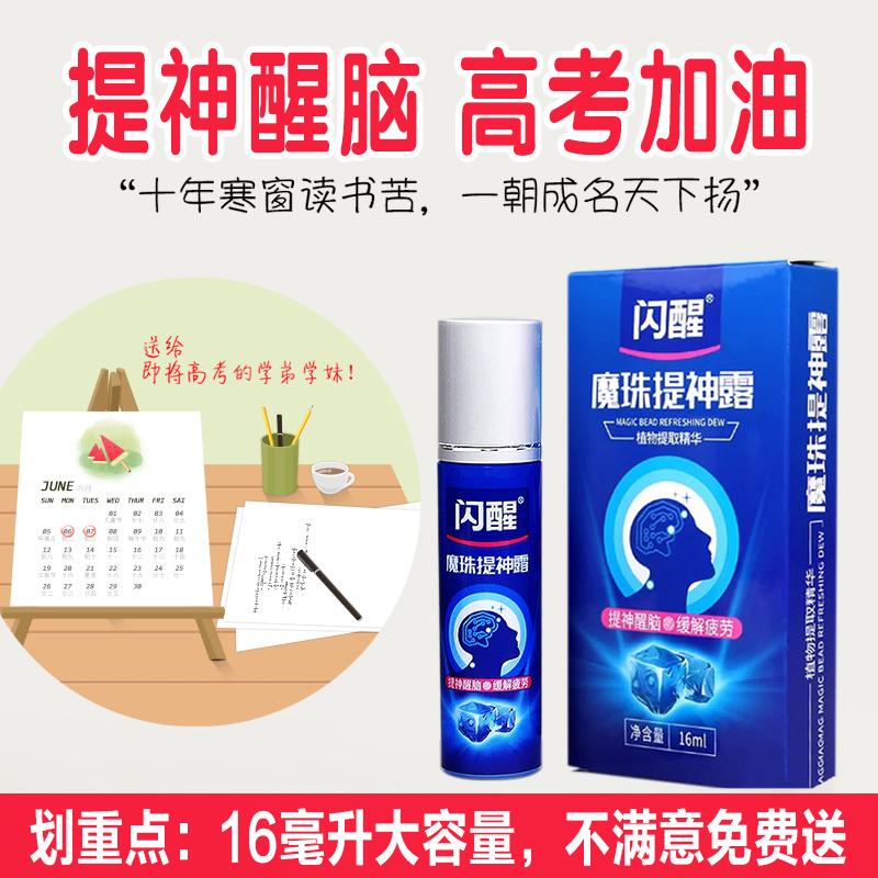 Купить Охладительные пластины в Китае, в интернет магазине таобао на русском языке