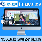 Apple Apple 21 inch iMac27 home office desktop computer game clips ultra-thin package mail