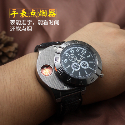 USB charging watch male windproof lighter creative personality Electronic cigarette lighter watch metal cool pack to force