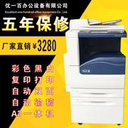 A3 double digital color laser copier function of Fuji Xerox C2260 more than 75457556 printer