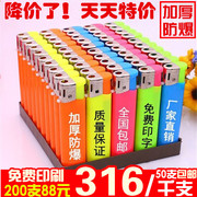 Matte disposable lighters wholesale hotel, set advertising lighters, custom package mail, logo printing