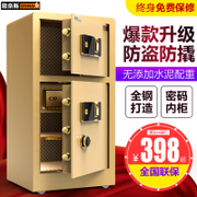 Ou mal safe household wall door fingerprint safe steel office 60cm large storage cabinet 80cm