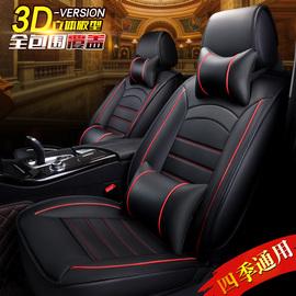 五菱宏光S座套七座四季专用全包新宝骏730长安欧诺欧尚S1汽车坐垫