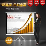 Reveal the curtain 72 inch 84 inch 100 inch 4 to 3 projector support screen HD projection screen curtain portable screen