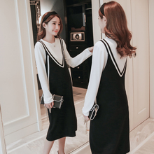 Maternity 2017 Hitz loose slim knit vest dress T-shirt two piece suit skirt women