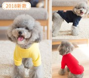 Puppy's clothes fall and fall four feet pet small dog Teddy Supplies milk puppy Pet Fun Sports Set