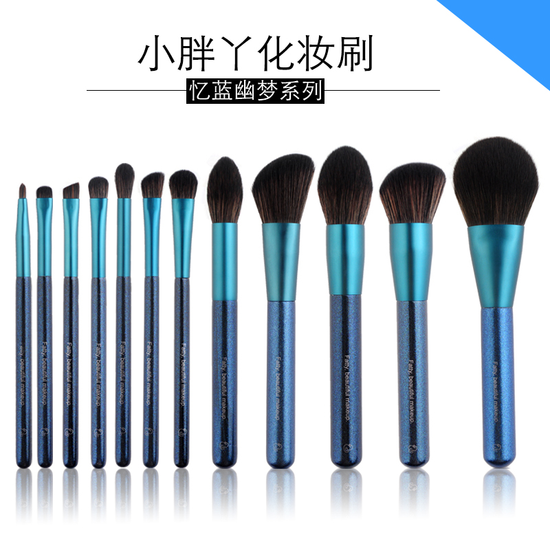 Купить Косметические кисти / Наборы кистей в Китае, в интернет магазине таобао на русском языке