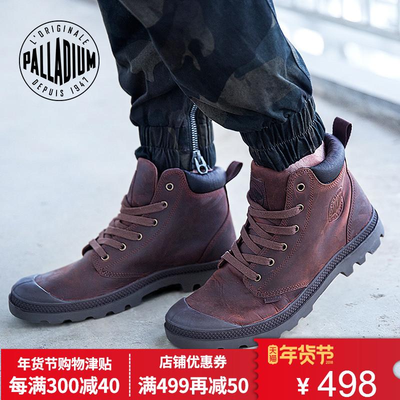 PALLADIUM帕拉丁秋冬高帮男鞋皮靴马丁靴 Pampa Hi 03232