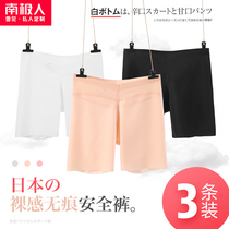 276d848f87e Antarctic people backing white flesh-colored security pants anti-light-out  female summer