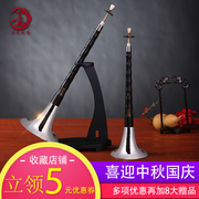Hongyi Fengming ebony ebony instrument suona beginners full set of D entry suona ethnic adult size