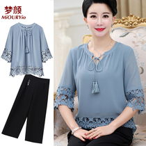 910cc5819629c Mother summer two-piece 40-50 years old middle-aged women's new short