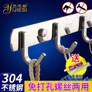 304 hook hook line hook clothes hook towel toilet wall perforation free stainless steel hook