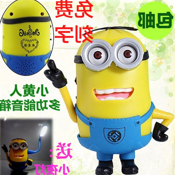 Shipping a small yellow people small box desktop ornaments cartoon children portable mini card mobile phone computer audio mp3