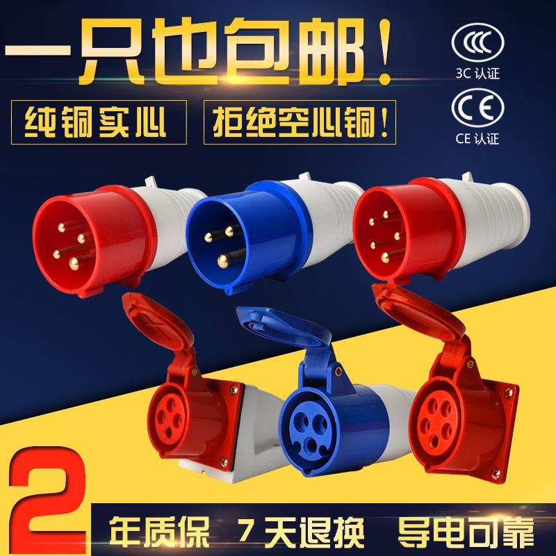 Купить Штепсельные вилки в Китае, в интернет магазине таобао на русском языке