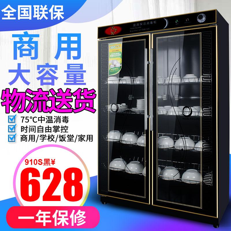 Купить Сушилка для посуды в Китае, в интернет магазине таобао на русском языке