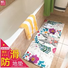 The living room bedroom carpet carpet door mat cartoon children flannel bathroom mat household kitchen living room home
