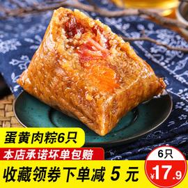 怡品三清旗舰店