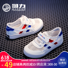 Childrens shoes, childrens net shoes, boys shoes, breathable mesh surfaces, 08 summer girls, childrens white sports shoes.